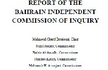 Report of the Bahrain Independent Commission of Inquiry  (Various authors)