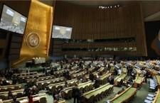 (ENG) Full text: Abbas speech to UN General Assembly