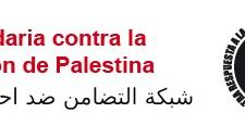 FC Barcelona: prou de normalització i d'equidistància entre ocupant i ocupat a Palestina