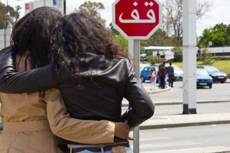 New:NOVACT denounces the detention of two minors accused of homosexuality in Morocco