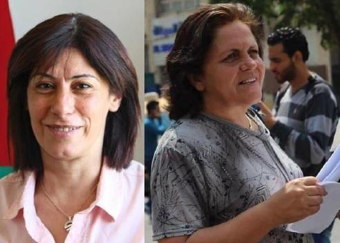 Comunicado:  Israel comete nueva violación del DIH y de los DDHH con la detención administrativa de dos activistas