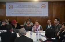 """Conferencia """"Tres puntos de vista sobre el extremismo violento en Túnez"""""""