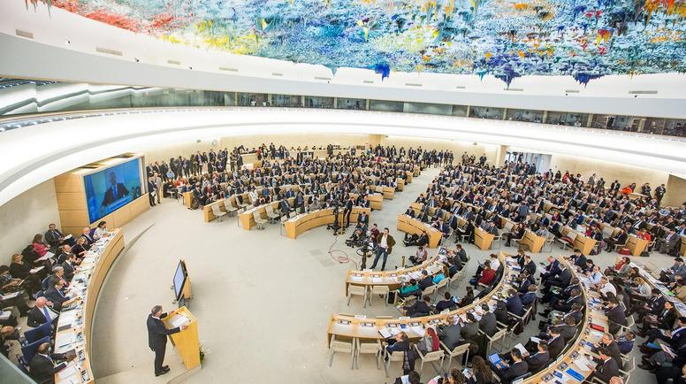 Notícia: Participació a la Campanya Global a Nacions Unides per un Tractat Vinculant sobre Drets Humans i Transnacionals