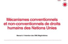 Handbook on United Nations' human rights conventional and unconventional mechanisms