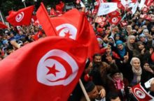 STATEMENT:  Support to protest movements in Tunisia and call for the release of demonstrators