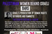 """Llamamiento a la Acción: Súmate a la campaña  """"Mujeres Palestinas tras las Rejas de Israel"""""""