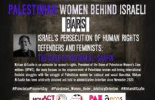 """Crida a l'Acció: Suma't a la campanya   """"Dones Palestines rere les reixes d'Israel"""""""